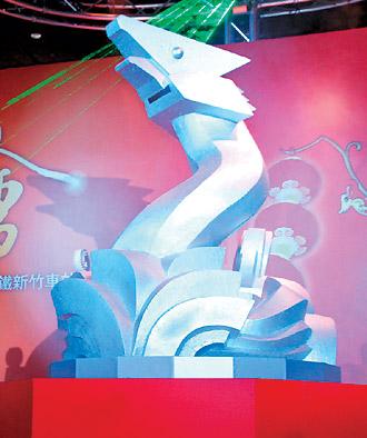 台湾灯会主灯以蛟代蛇 象征努力向上斗志
