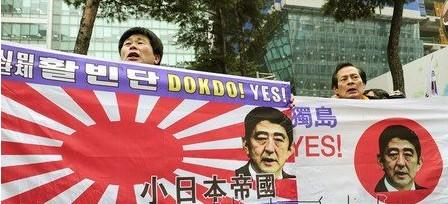 """韩国民众日本大使馆前集会抗议""""竹岛日"""""""