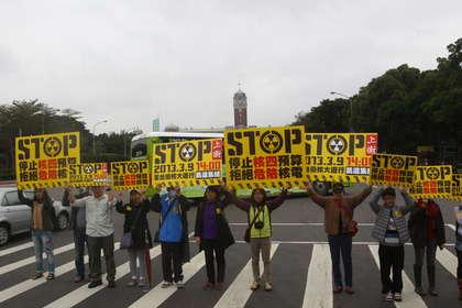 台湾反核人士台北誓师 扬言包围马英九办公室