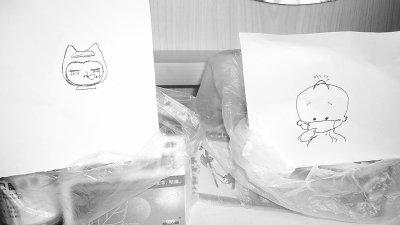 母亲不识字 女儿画漫画助母区分药品