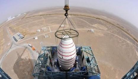 """中国成功发射""""高分一号"""" 搭载多颗外国小卫星"""