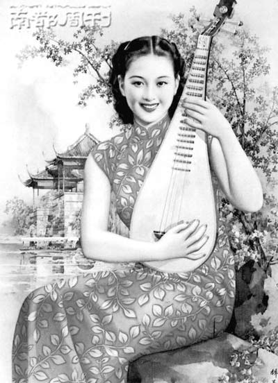 百年前中国女性肖像