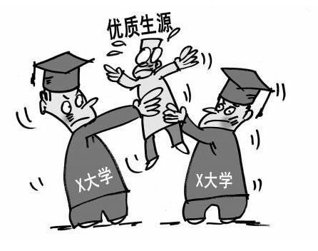 高校教授:大学应以培养人才为荣而非高考掐尖