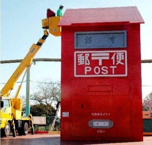 日本建成世界最大邮筒 宣传纸质信件魅力