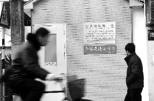 """江苏""""弃婴岛""""将继续低调推行"""