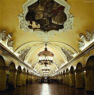 在俄罗斯 遇见最美地铁