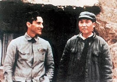 毛泽东与美国记者埃德加・斯诺