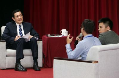 马英九勉励青年谈领导力 称廉洁真的是很不容易