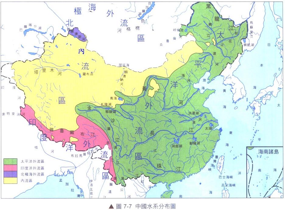 中国河流湖泊众多,这些河流、湖泊不仅是中国地理环境的重要组成部分,而且还蕴藏着丰富的自然资源。中国的河湖地区分布不均,内外流区域兼备。中国外流区域与内流区域的界线大致是:北段大体沿着大兴安岭阴山贺兰山祁连山(东部)一线,南段比较接近于200毫米的年等降水量线(巴颜喀拉山冈底斯山),这条线的东南部是外流区域,约占全国总面积的2/3,河流水量占全国河流总水量的95%以上,内流区域约占全国总面积的1/3,但是河流总水量还不到全国河流总水量的5%。 中国是世界上河流最多的国家之一。中国有许多源远流长的大江