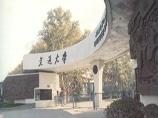 西安交大招办主任郑庆华谈2011年高考招生