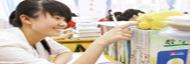 2012年北京中考招生时间表公布