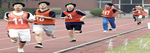 2012广州中考体育开考 免考生大减