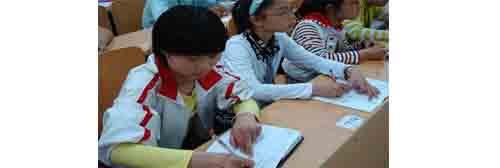 中小学生必读:尖子生的10大高效听课技巧