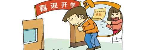 """新初三生家长必备:开学前和孩子的""""三聊"""""""