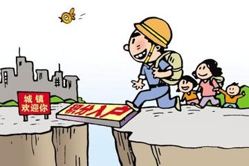 陕西将出台农民工市民化 保障农民工子女就地高考